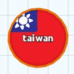 Taiwan in-game