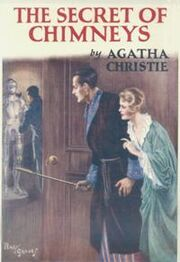 The Secret of Chimneys First Edition Cover 1925