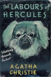 The Labours of Hercules First Edition Cover 1947
