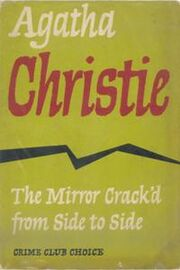 The Mirror Crack'd From Side to Side First Edition Cover 1962