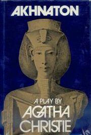 Akhnaton First Edition Cover 1973