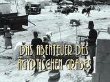 Das Abenteuer des ägyptischen Grabes (Film, 1993)