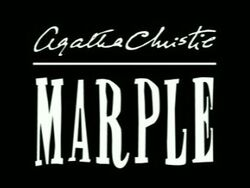 Marple logo