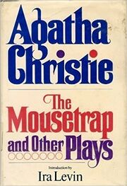 The Mousetrap and Other Plays-Agatha Christie (1978)