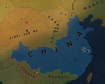Qin ww2
