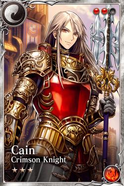 Cain+1