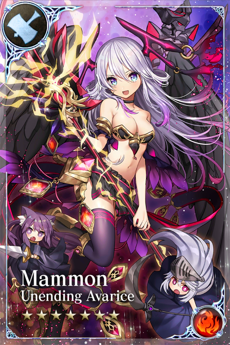 Mammon (Remix) | Age of Ishtaria Wiki | FANDOM powered by Wikia