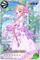 Belle (Bride)
