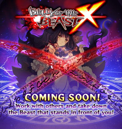 Next Event Preview