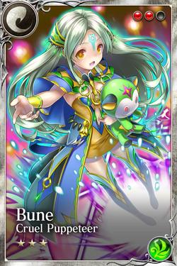 Bune+1