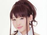 Yoshino Nanjyou