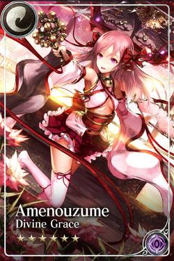 Amenouzume