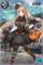 Careme (Halloween)