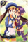 Fuka & Desco