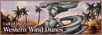 Western Wind Dunes