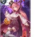 Eros (Halloween)