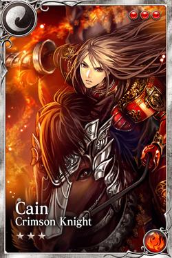 Cain+2