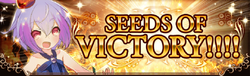 Seeds of Victory