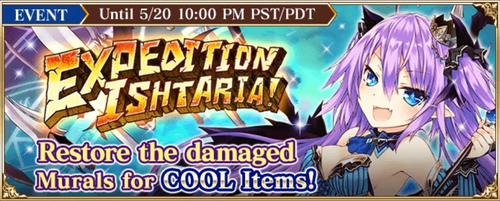 Expedition Ishtaria! (Upier)
