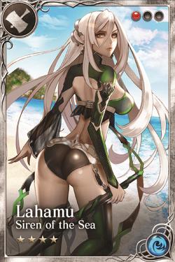 Lahamu