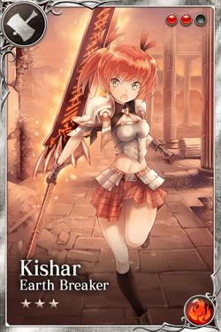 Kishar+1