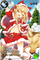Guna (Christmas)