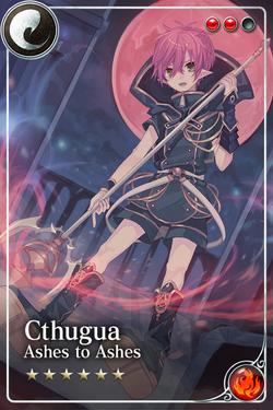 Cthugua+1