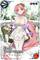 Eros (Bride)