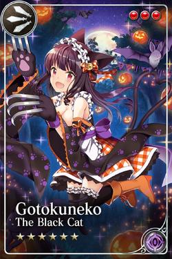 Gotokuneko+2