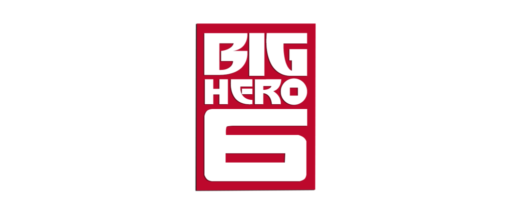 Big hero 6 logo png by thesitax-d8hkfys