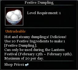File:Festive Dumpling.png