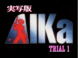 Trial (Judgment) - Live Action AIKa
