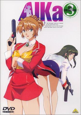 File:Aika dvd collection 3a.jpg