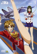 Aika remaster dvd 3