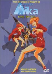 Dvd-5023-agent-aika-final-battle-us-manga-corps-video