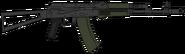 Ижевск АК-74И (Ижевская Технократия)