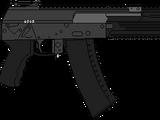 Калашников АК-12У