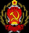 РССР - Герб (1)