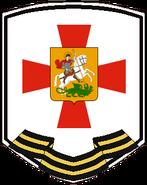 Братство Святого Георгия - Нашивка (1)