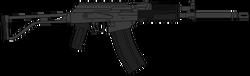 Молот Вепрь-12 (Россия)
