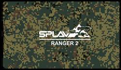 Спальный мешок SPLAV Ranger 2 (Россия)