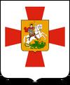 Братство Святого Георгия - Герб (1)
