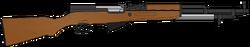 СКС-45 (СССР)