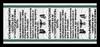 Сульфадиметоксин (1)