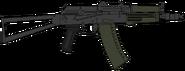 Ижевск АК-74УИ (Ижевская Технократия)