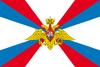 Российская Армия - Флаг (1)