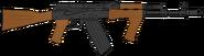 ИжМаш АК-74 'Печатная Машинка' (Россия)