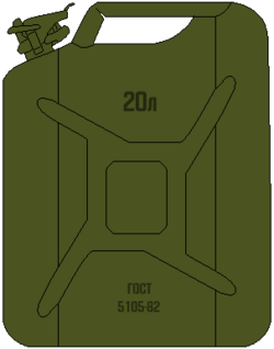 Канистра 20л (Россия) (1)