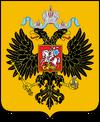 Русское Царство - Герб (1)