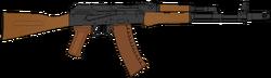ИжМаш АК-74